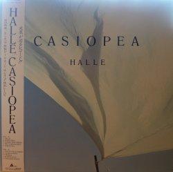 画像1: カシオペア(Casiopea) / HALLE (LP)♪