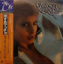 画像1: セリ・ビー&バジー・バンチ(Celi Bee & The Buzzy Bunch)/ 恋するマッチョ (LP)♪