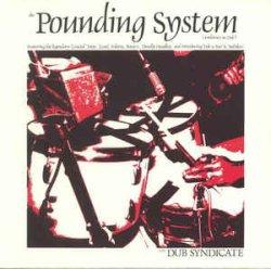 画像1: DUB SYNDICATE / THE POUNDING SYSTEM (AMBIENCE IN DUB) (LP)♪