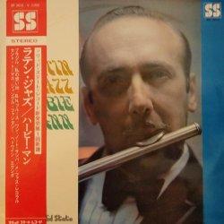 画像1: ハービー・マン(Herbie Mann)/ ラテン・ジャズ (LP)♪