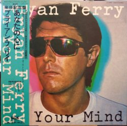画像1: ブライアン・フェリー(BRIAN FERRY) / あなたの心に (LP)♪