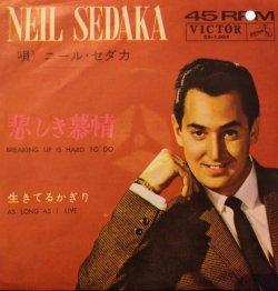 """画像1: ニール・セダカ(Neil Sedaca)/ 悲しき慕情 (7"""")♪"""