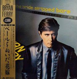画像1: ブライアン・フェリー(Bryan Ferry)/ ベールをぬいだ花嫁 (LP)♪