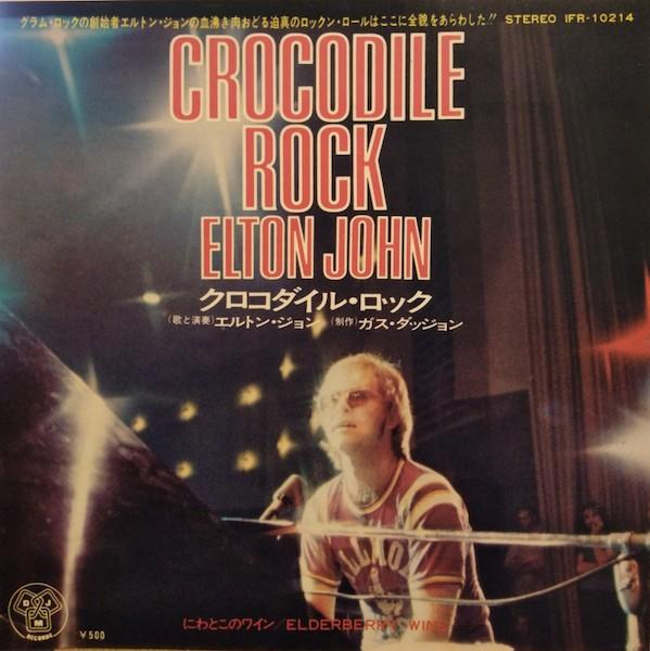 エルトン・ジョン(Elton John)...